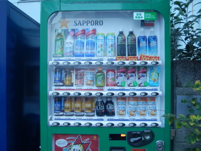 チェリオ 自販機